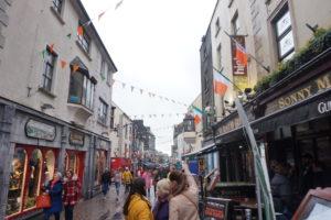 Curiosidades sobre Galway paseo